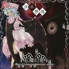 Kurenai ma Gensou ~Wheel of Fortune Tune Subversive Melody~