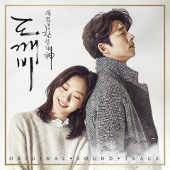 Goblin OST (Yêu Tinh) (CD1)