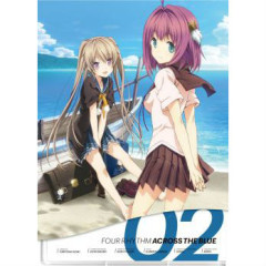 Ao no Kanata no Four Rhythm Soundtrack CD vol.2 CD1