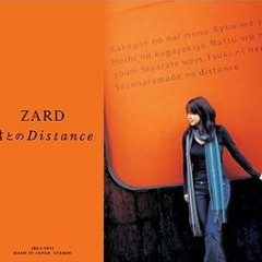 君とのDistance / Kimi to no Distance  - ZARD