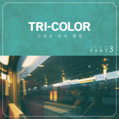 Travel Part.3 And Reality (Mini Album)