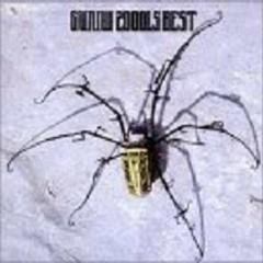 GUNIW 2000Ls BEST Disc 2 - Guniw Tools