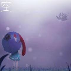 空 (Sora) - Cubic Loop