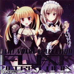 FLAT VOCAL COLLECTION - FLAT ULTRA LUNA