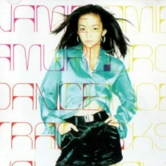 Dance Track Vol.1