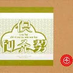 Iroha (Chirinuruwowaka) - GO!GO!7188