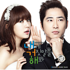 Lie To Me Ost -