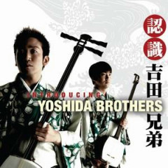 Introducing Yoshida Brothers