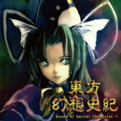 Touhou Gensoushiki -Record of Ancient Chronicles-