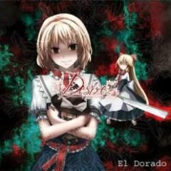 Desire  - El Dorado