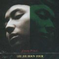 Eternity Friend CD1 - Lee Ji Hoon