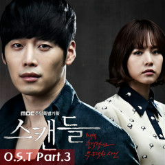 Scandal OST Part.3 - Lee Ji Hye