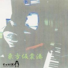 東方仮裳湊 (Touhou Karimominato) - Soy (Shou)