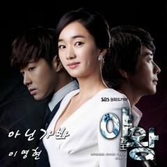 Yawang OST Part.7 - Lee Young-hyun