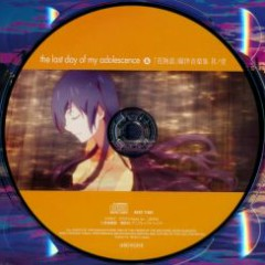 the last day of my adolescence & Ongakushuu Sono Ichi