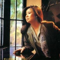 夢みる頃を過ぎても (Yumemiru Koro wo Sugitemo) (SHM-CD)  - Yagami Junko