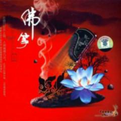 Buddha Zheng (Phật Tranh) - Funa
