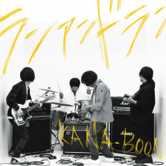 Run And Run - KANA-BOON