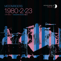 1980.2.23 Recital - Modern Music no Kanata (CD2)