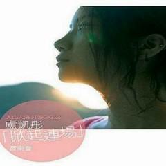 掀起 Live 2011 (Disc 1) / Lật Lên