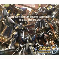 SUPER ROBOT WARS OG ORIGINAL GENERATIONS ORIGINAL SOUND TRACK CD3