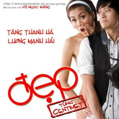 Đẹp Từng Centimet (Original Soundtrack)