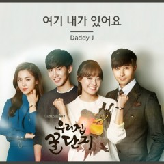 Sweet Home, Sweet Honey OST Part.20 - Daddy J