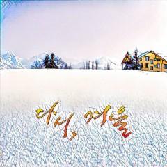 Winter Again (Single)
