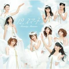 12,スマート (12, Smart)  - Morning Musume