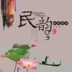 Admire Music - Jasmine Flower Vol.3 - Various Artists
