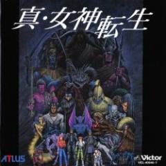 Shin Megami Tensei LAW & CHAOS DISC CD2