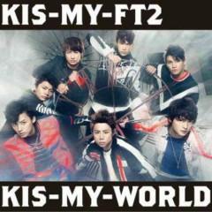 KIS-MY-WORLD