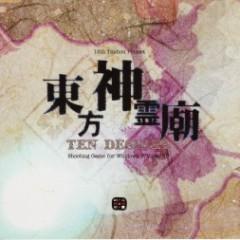 Touhou Shinreibyou - Ten Desires (CD2)