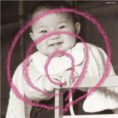 三重マル (Sanju Maru) - Amii Ozaki
