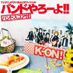 K-ON! - Official Band Yarou yo!! (CD2) - Houkago Teatime