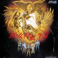 Shin Megami Tensei II Sound Relation ORIGINAL VERSION CD2