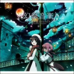 幻祭音楽 (Maboroshi Matsuri Ongaku) - Hoshineko Sounds
