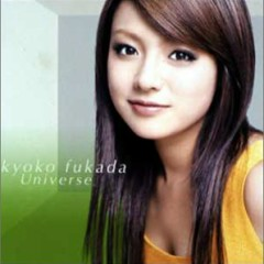 Universe - Fukada Kyoko