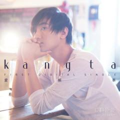 Breaka Shaka - Kangta,Kang Ta