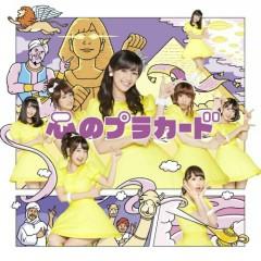 Kokoro no Placard - AKB48