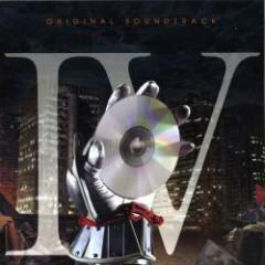Shin Megami Tensei IV OST CD4 - Shin Megami Tensei