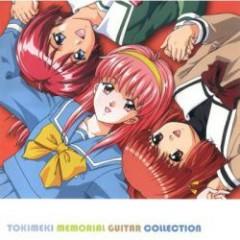 Tokimeki Memorial GUITAR COLLECTION