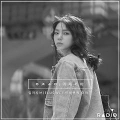 Elusive Radio #6 (Single)
