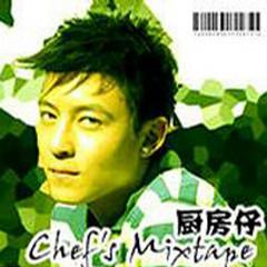 厨房仔 Chef's Mixtape / Đầu Bếp - Trần Quán Hy
