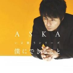 僕にできること (Bokuni Dekirukoto Imautau Series)  - ASKA
