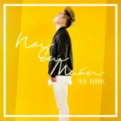 Nơi Em Muốn (Single) - Tuấn Khương