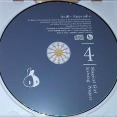 Mahou Shoujo Ikusei Keikaku Vol.4 Audio Appendix