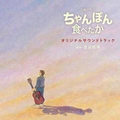 Chanpon Tabetaka (TV Series) Original Soundtrack