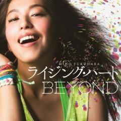 Rising Heart - Miho Fukuhara