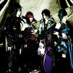 Tokyo Requiem - Phantasmagoria